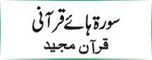 khwab nama urdu