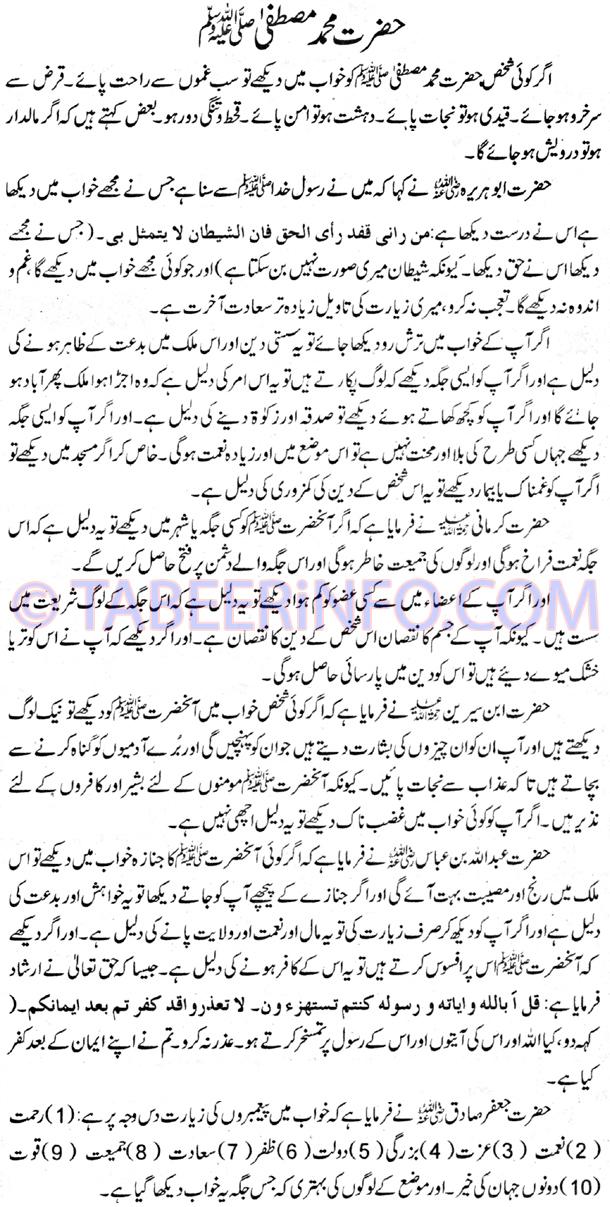 hazrat-Muhammad