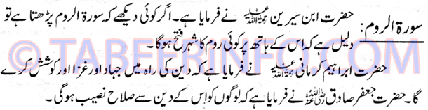 surah-room
