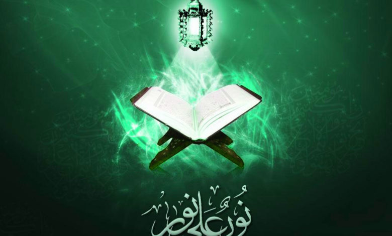 quran-pak-mp3-download