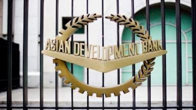 Photo of ADB Secures GCF Funding for ICFF in Shandong
