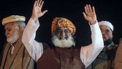 Photo of Fazl Announces Azadi March Plan B