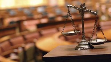 Photo of Rape victim rejects judge's offer $150,000 for her