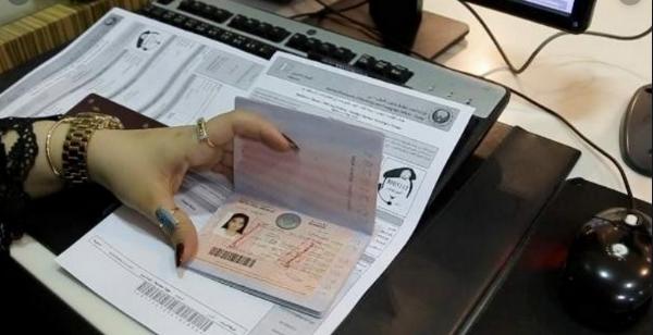 UAE visa guide: Tourist visa, long-term visa, residence visa, and more