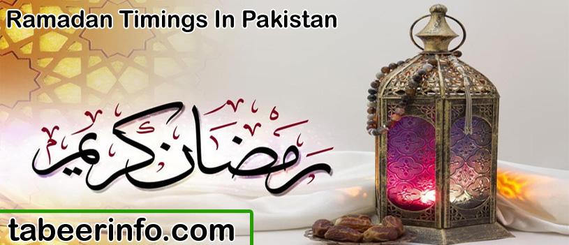 Ramadan Timing In Pakistan 2020